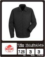 【RED KAP】レッドキャップ スラッシュポケットジャケット