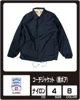 【United Sports】ユナイテッドスポーツ コーチジャケット(裏ボア)