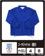 【United Sports】ユナイテッドスポーツ コーチジャケット(裏付)