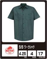 【RED KAP】レッドキャップ S/S ワークシャツ