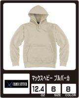 【cross stitch】クロススティッチ 12.4oz マックスヘビー P/Oパーカ(裏起毛)
