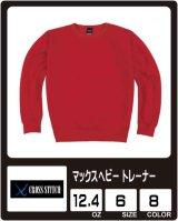 【cross stitch】クロススティッチ 12.4oz マックスヘビー スウェット(裏起毛)