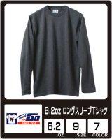【Touch and Go】タッチアンドゴー 6.2oz  L/S Tシャツ(リブ無)