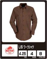 【RED KAP】レッドキャップ L/S ワークシャツ