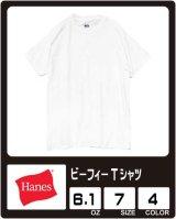 【Hanes】ヘインズ ビーフィーTシャツ