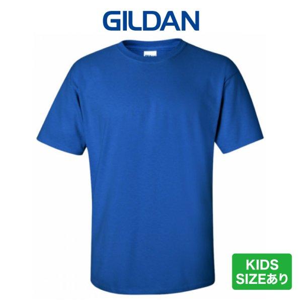 画像1:  【GILDAN】ギルダン|6.0oz ウルトラコットン Tシャツ