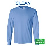 【GILDAN】ギルダン | 6.0ozウルトラコットン L/S Tシャツ