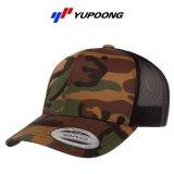 【YUPOONG】ユーポン|6パネル レトロトラッカーキャップ(カモフラ)