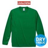 【United Athle】ユナイテッドアスレ|4.7オンス ドライシルキータッチ ロングスリーブ Tシャツ (ノンブリード)