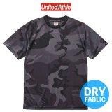【United Athle】ユナイテッドアスレ|4.1オンス ドライアスレチック カモフラージュ Tシャツ