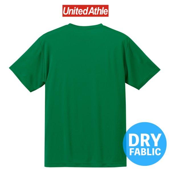 画像2: 【United Athle】ユナイテッドアスレ 4.7オンス ドライシルキータッチ Tシャツ(ノンブリード)