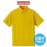 【Unitedathle】ユナイテッドアスレ|4.1オンス ドライアスレチック ポロシャツ (ボタンダウン)(ポケット付)