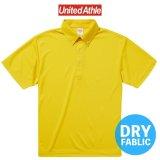 【Unitedathle】ユナイテッドアスレ|4.1オンス ドライアスレチック ポロシャツ (ボタンダウン)