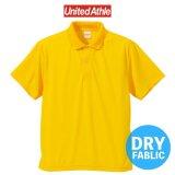 【Unitedathle】ユナイテッドアスレ | 4.1オンス ドライアスレチック ポロシャツ