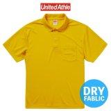 【Unitedathle】ユナイテッドアスレ|4.1オンス ドライアスレチック ポロシャツ (ポケット付)