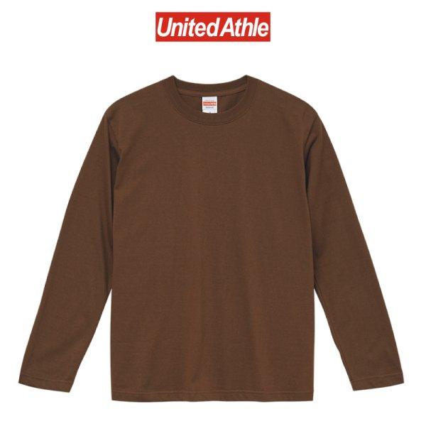 画像1: 【United Athle】ユナイテッドアスレ|5.6オンス ロングスリーブ Tシャツ(リブ無し)