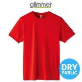 【glimmer】グリマー|3.5オンス インターロックドライTシャツ