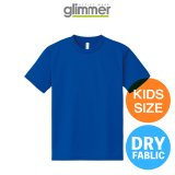【glimmer】グリマー|4.4オンス ドライTシャツ(キッズサイズ)
