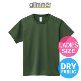 【glimmer】グリマー|4.4オンス ドライTシャツ(ウーマンサイズ)