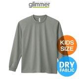 【glimmer】グリマー|4.4オンス ドライロングスリーブTシャツ (キッズサイズ)