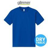 【glimmer】グリマー|4.4オンス ドライTシャツ
