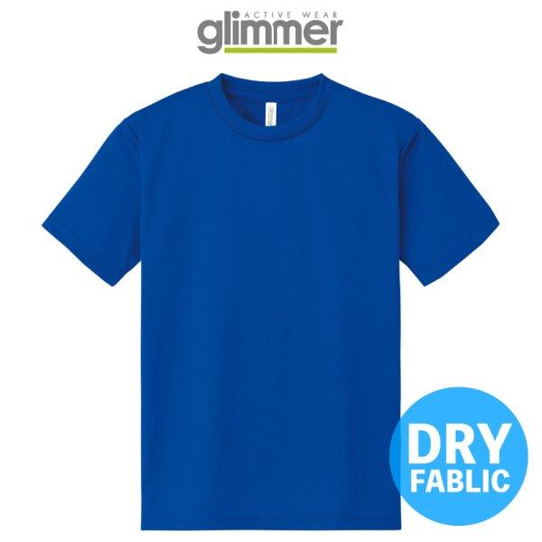 画像1: 【glimmer】グリマー|4.4オンス ドライTシャツ