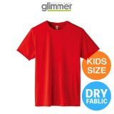 【glimmer】グリマー|3.5オンス インターロックドライTシャツ (キッズサイズ)