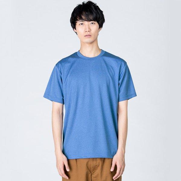 画像2: 【glimmer】グリマー|4.4オンス ドライTシャツ