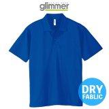 【glimmer】グリマー | 4.4オンス ドライポロシャツ
