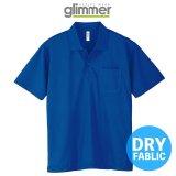 【glimmer】グリマー|4.4オンス ドライポロシャツ(ポケット付)