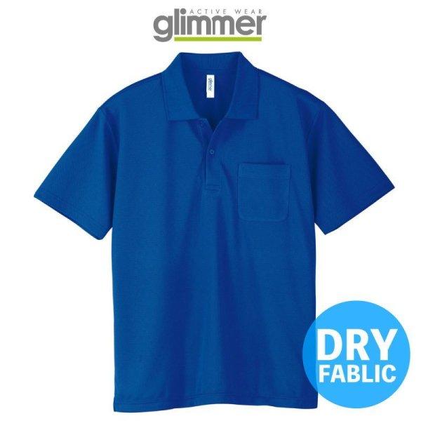画像1: 【glimmer】グリマー|4.4オンス ドライポロシャツ(ポケット付)