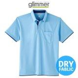 【glimmer】グリマー|4.4オンス ドライレイヤード ボタンダウンポロシャツ (ポケット付き)