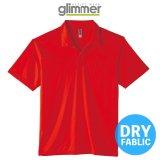 【glimmer】グリマー|3.5オンス インターロック ドライポロシャツ
