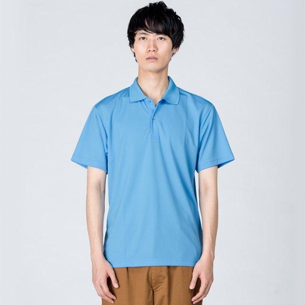 画像2: 【glimmer】グリマー | 4.4オンス ドライポロシャツ
