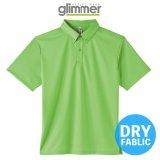 【glimmer】グリマー|4.4オンス ドライボタンダウンポロシャツ