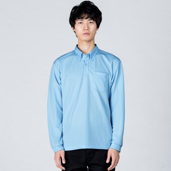 画像2: 【glimmer】グリマー|4.4オンス ドライ ボタンダウン長袖ポロシャツ(ポケット付)
