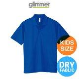 【glimmer】グリマー|4.4オンス ドライポロシャツ (キッズサイズ)