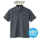 【glimmer】グリマー|4.4オンス ドライボタンダウンポロシャツ(ポケット付)