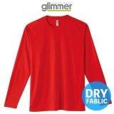 【glimmer】グリマー|3.5オンス インターロック ドライ長袖Tシャツ