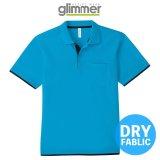 【glimmer】グリマー|4.4オンス ドライレイヤードポロシャツ (ポケット付き)