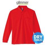 【glimmer】グリマー|4.4オンス ドライ ボタンダウン長袖ポロシャツ(ポケット付)