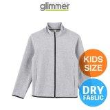 【glimmer】グリマー|7.7オンス ドライスウェットジップジャケット (裏ダブルニット) (キッズサイズ)