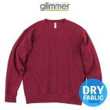 【glimmer】グリマー|10.0オンス ドライ裏フリーストレーナー (裏起毛)