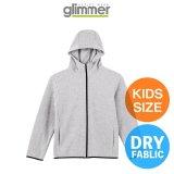 【glimmer】グリマー|7.7オンス ドライスウェットジップパーカー (裏ダブルニット) (キッズサイズ)