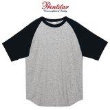 【Printstar】プリントスター 5.6オンス ヘビーウェイトラグランTシャツ
