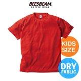 【BEES BEAM】ビーズビーム 3.2oz アクティブ Tシャツ (キッズサイズ)