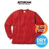 【BEES BEAM】ビーズビーム 4.1oz ファイバードライ ロングスリーブTシャツ (キッズサイズ)