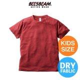 【BEES BEAM】ビーズビーム|4.0oz ファンクショナルドライTシャツ (キッズサイズ)