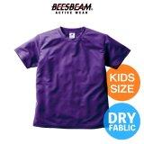 【BEES BEAM】ビーズビーム|4.1oz ファイバーTシャツ (キッズサイズ)