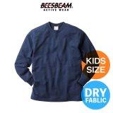 【BEES BEAM】ビーズビーム 4.1oz ハニカム 長袖Tシャツ (リブ有り) (キッズサイズ) | Seventeen VergleBee